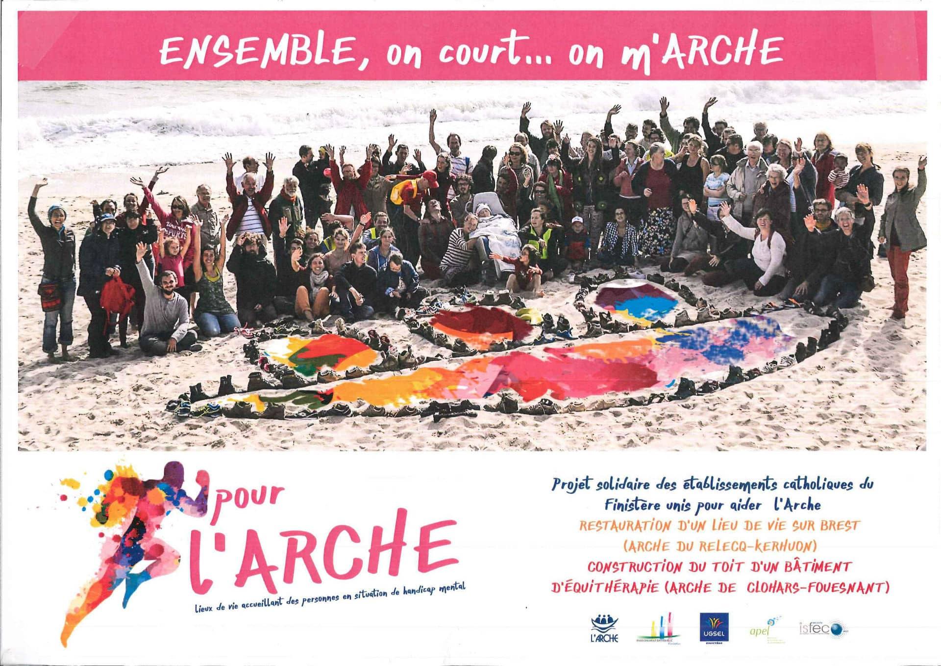 affiche de la course « On court, on m'Arche »