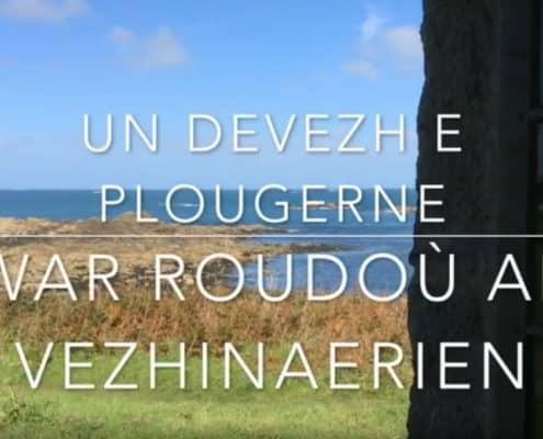 Visite des bilingues au Musée des goémoniers